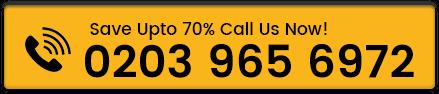 Call Us:0203 965 6972