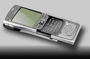AtoZ India Courier Send Nokia Phones